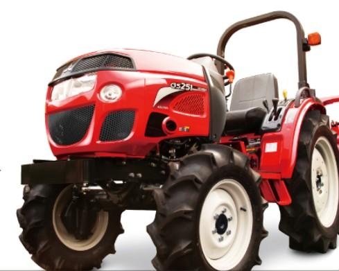 Mitsubishi GS251 Asuma | Tractor & Construction Plant Wiki | FANDOM