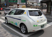 NISSAN LEAF SUIZENJI TAXI REAR cropped