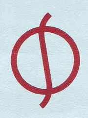 Sava logo