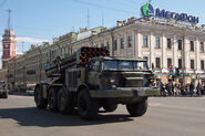 BM-27 Uragan of the Russian Army