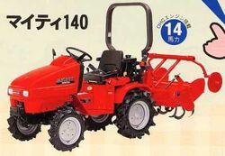 Honda 140 MFWD - 1999