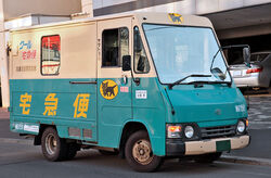 Toyota Quick Delivery 200 003