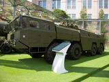 Wanshan Special Vehicle