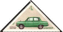 The Soviet Union 1971 CPA 4001 stamp (Zaporozhets ZAZ-968 Subcompact Car)
