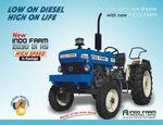 Indo Farm 2030 DI HS