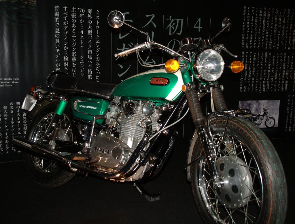 Yamaha Motor Company Atv Manufacturers