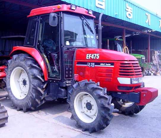 Kukje EF 475 | Tractor & Construction Plant Wiki | FANDOM powered by