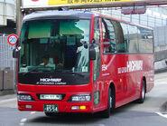 JR Kyushu Bus Kagoshima