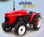 UM TaiShan 2044 MFWD - 2015