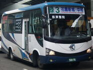 XindianBus 580FN Front