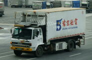 BEIJING AIR CATERING Supporting by ISUZU Commercial Vehicle