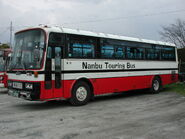 NanbuBus K-CSA650 No.2592