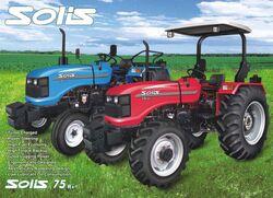 Solis 75 Rx MFWD-2010