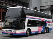 Nishinihon JR Bus Mitsubishi-Fuso Aero King