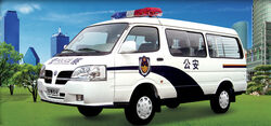 Polarsun SZS5023XQC minivan
