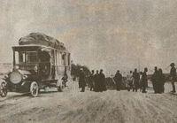 Iran's First Passenger Bus