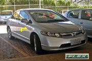 Brazilian Honda Civic Flex car 09 2008 logo & secondary gas tank