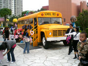 HK Shatin Snoopy Playground School Bus New Town Plaza a