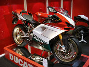2007Ducati1098-001