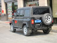 LieYing ZhanQi BJ2023CHD5 rear quarter view