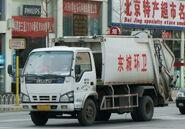 ISUZU Collection Truck in Beijing
