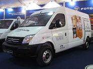 Maxus V80 Cargo 2014 (14253246183)