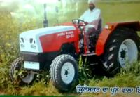 Agri King 20-55 (red)-2010