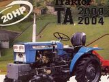 List of tractors built by Jiangling for other companies