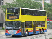 CTB 8103