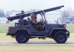 JGSDF Type60 recoilless gun