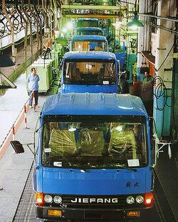 Jiefang truck factory