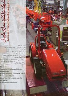 Kerman U453 MFWD