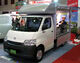 Daihatsu Gran Max Hawker Van
