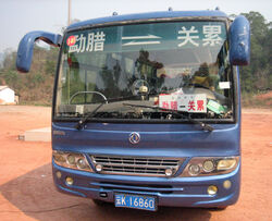 Dongfeng KM6603PA at China-Lao Border