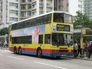 Hong Kong Citybus Volvo Olympian