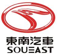 Soueast main logo