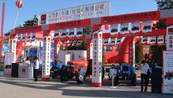 Mahindra (China) tractors-2006