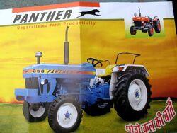 Panther 350-2009