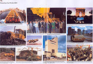 IBH Annual rpt 1980 pg14