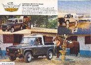 PORTARO Celta 260TD 2500 4X4 de 1982