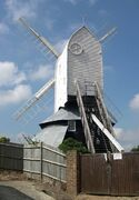 Windmill Hill Mill