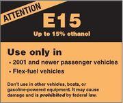 EPA E15 warning label