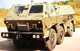 Slovakia army 868