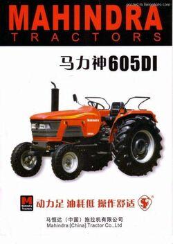 Mahindra 605-DI (Chinese)-2006