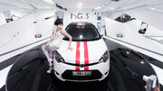 MG 3 at 2010 Guangzhou Auto Show - 4