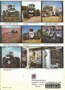 Pampero 44-160 4WD brochure pg4 (Labrar) - 1983