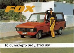 MEBEA Fox