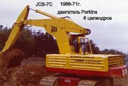 JCB-7C excavator - 041