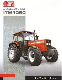 ITMCO 1050 MFWD - 2012