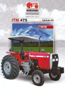 ITMCO 475 - 2012